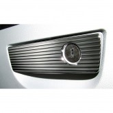 2006-2014 Challenger & Charger R/T & SRT-8 Chrome Grooved Locking Glove Box Handle Trim